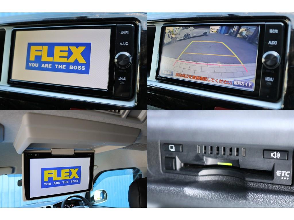 トヨタ純正のフルセグSDナビ付き!12,1型の大型フリップダウンモニターはうれしいポイント♪バックカメラやETCも完備しております!