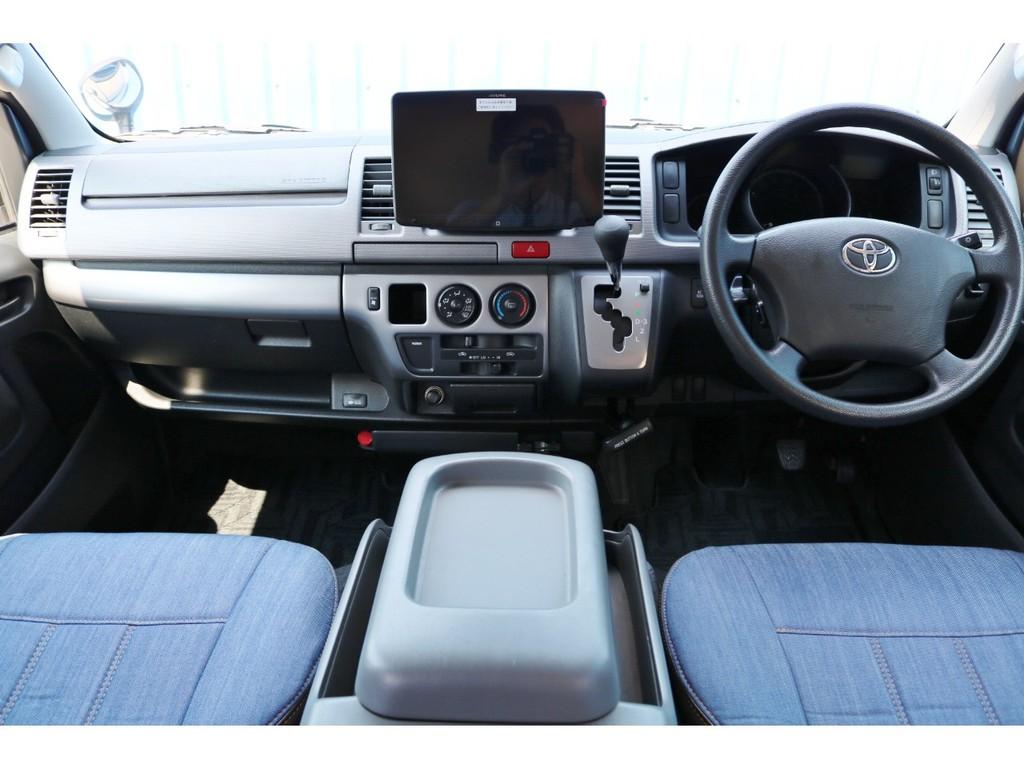 平成19年式 ハイエース S-GL 2000cc ガソリン 2WD 走行56,000km 車検1年受け渡し