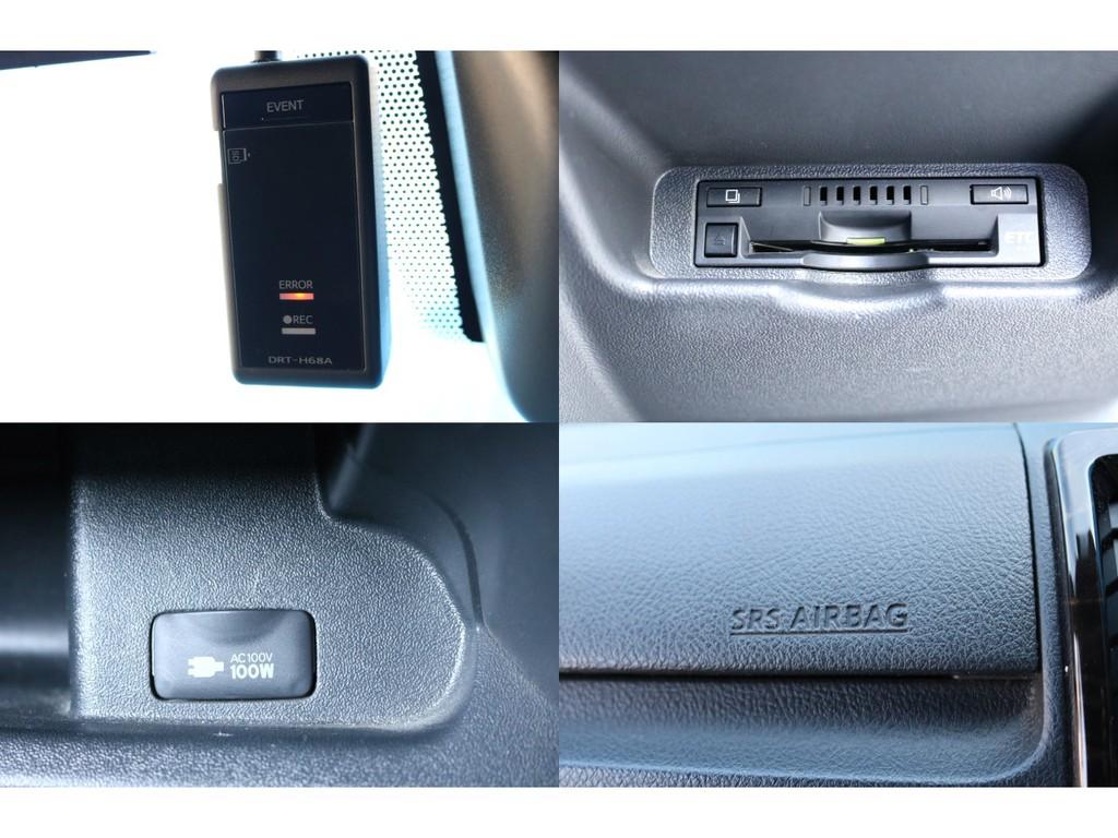 トヨタ純正ドライブレコーダー!ETC!AC100V電源コンセントや助手席エアバッグも完備!