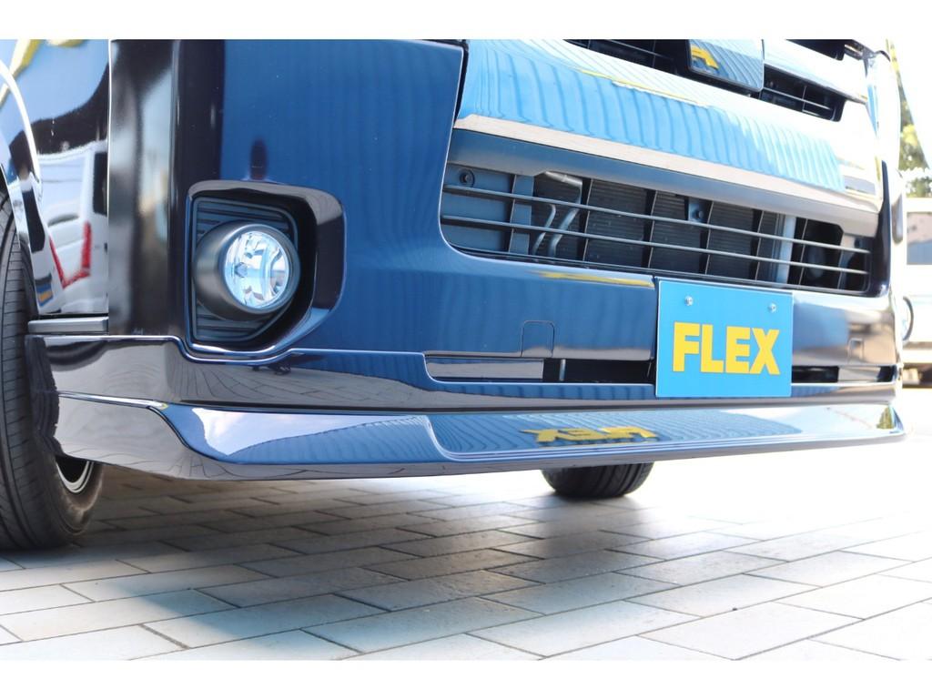 新品のFLEXフロントリップスポイラーを装着!ノーマルだと寂しいフェイス回りもこれでグッと印象が変わります!