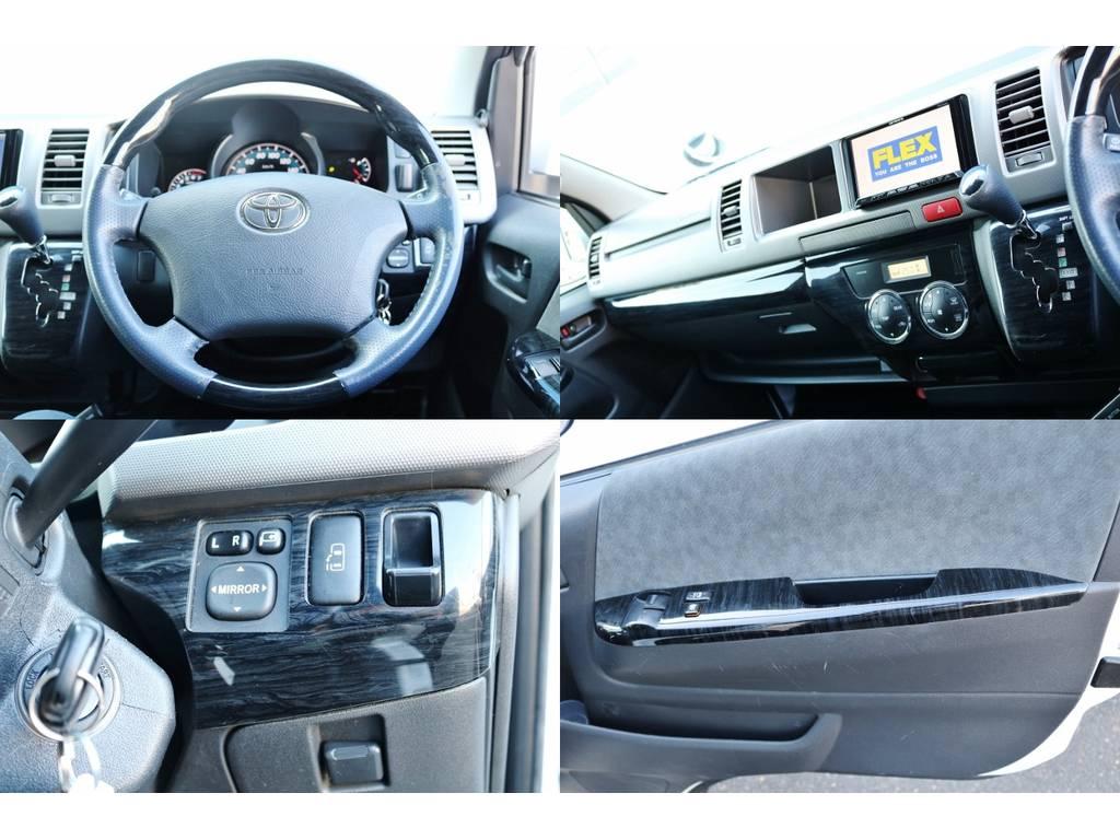 各種ウッド調に施工済み♪ | トヨタ ハイエース 2.7 GL ロング ミドルルーフ ベットキット・ナビ・モニター付き