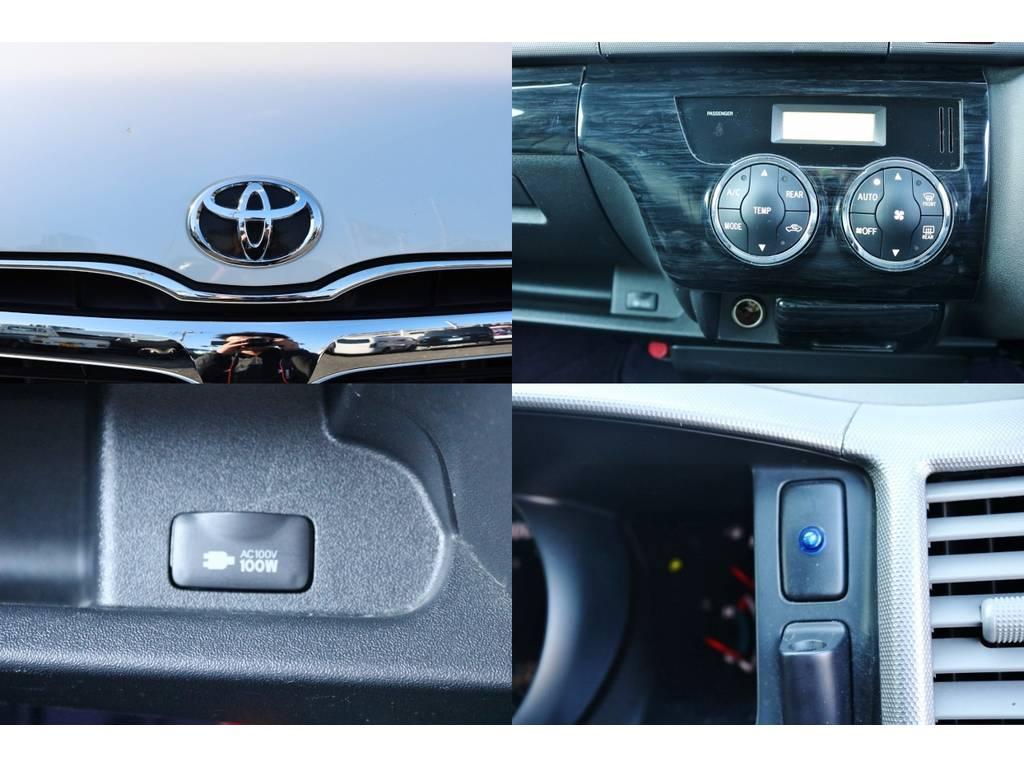 使いやすい1台です♪ | トヨタ ハイエース 2.7 GL ロング ミドルルーフ ベットキット・ナビ・モニター付き