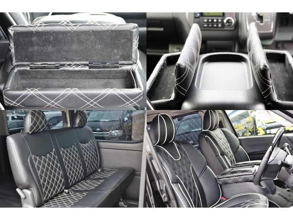 高級感のある社外品シートカバー♪ | トヨタ ハイエースバン 2.0 スーパーGL ダークプライム ロングボディ