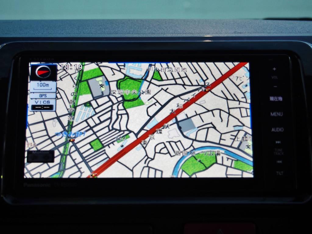 ナビ画面も見やすいです! | トヨタ ハイエースバン 2.0 スーパーGL ダークプライム ロングボディ