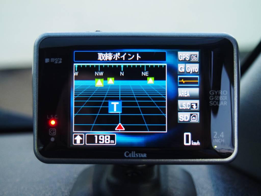 セルスター製レーダー探知機装備! | トヨタ ハイエースバン 2.0 スーパーGL ダークプライム ロングボディ
