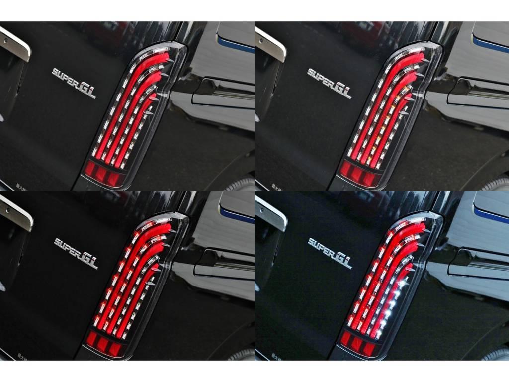 415コブラバッドテール! | トヨタ ハイエースバン 2.0 スーパーGL ダークプライム ロングボディ