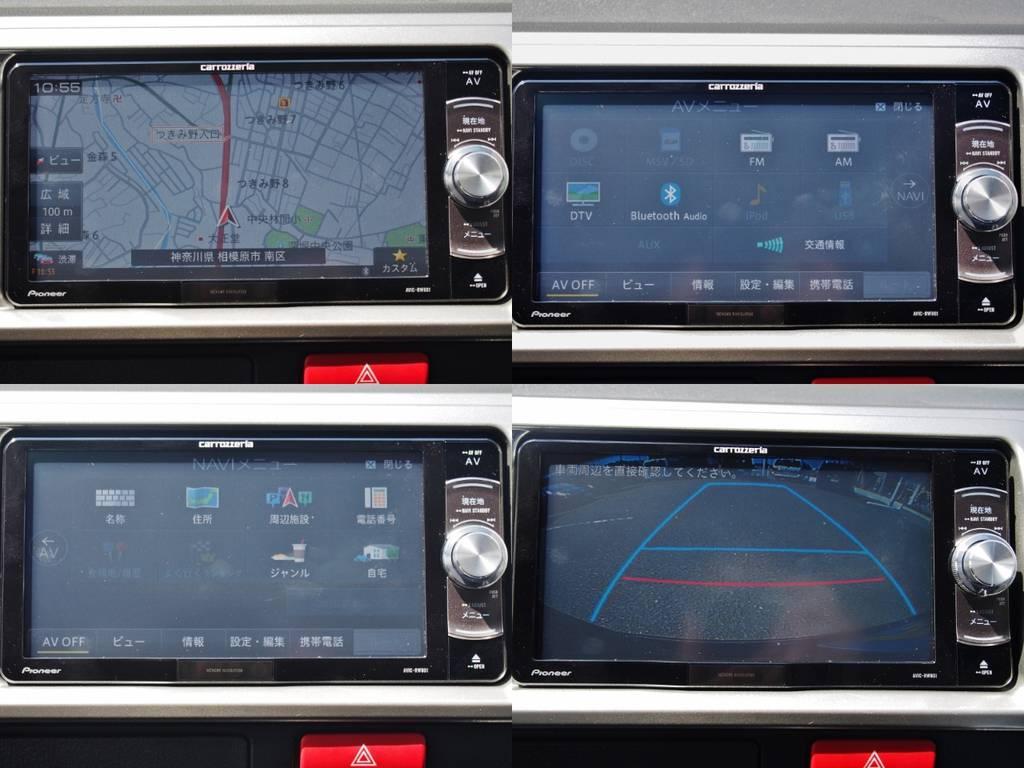 カロッツェリアRW801ナビ!バックカメラ連動加工済み! | トヨタ ハイエース 2.7 GL ロング ミドルルーフ TSS付