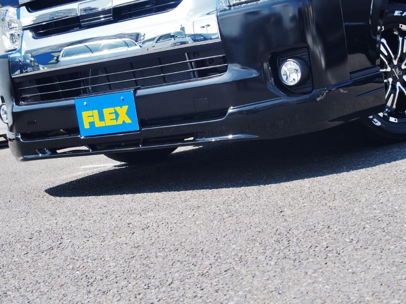 FLEX Ver1 フロントスポイラー! | トヨタ ハイエース 2.7 GL ロング ミドルルーフ TSS付