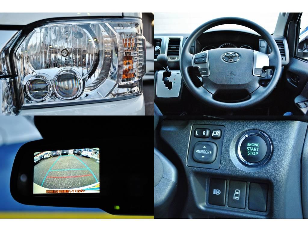 純正オプションついてます♪ | トヨタ ハイエース 2.7 GL ロング ミドルルーフ TSS付き