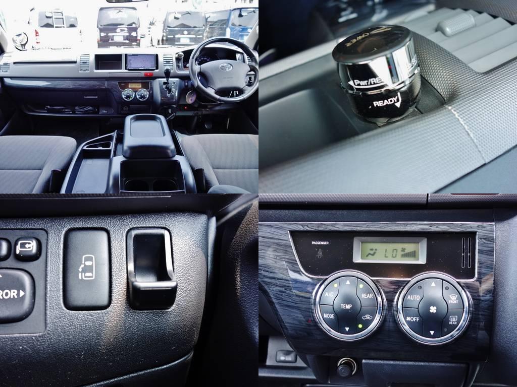 各所オプション装備♪その他写真はGooで掲載中⇒https://www.goo-net.com/usedcar/spread/goo/13/975018081300560956001.html | トヨタ ハイエースバン 2.7 DX ワイド スーパーロング ハイルーフ GLパッケージ 4WD キャンピング デルタリンク製ダーウィン