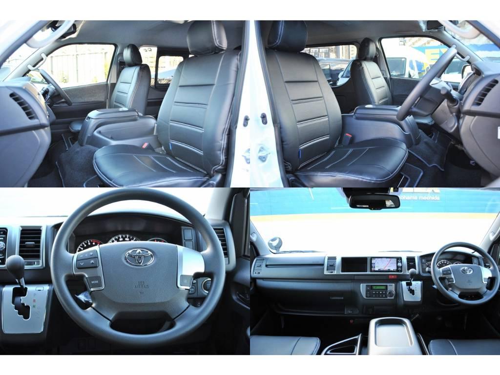 フロント周りは広々とした空間になっています! | トヨタ ハイエース 2.7 GL ロング ミドルルーフ 4WD TSS付シートアレンジR1
