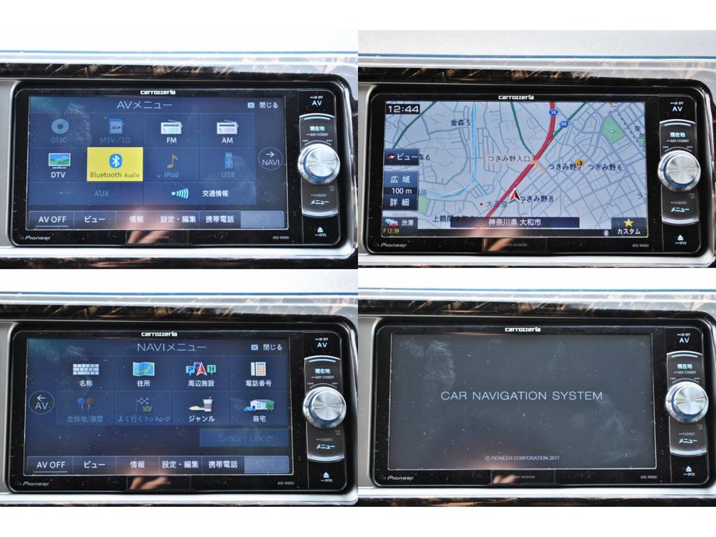 操作しやすいカロッツェリア製SDナビ♪ | トヨタ ハイエース 2.7 GL ロング ミドルルーフ TSS付 ナビパッケージ