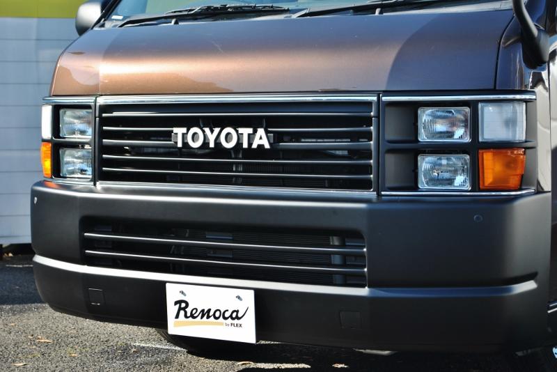 FLEX RENOCA コーストラインフェイスチェンジです! | トヨタ ハイエース 2.7 GL ロング ミドルルーフ 4WD クラシックリノカ オークブラウンパール