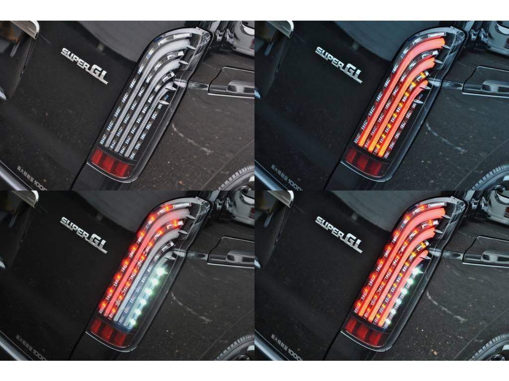 フレックスオリジナル煌LEDテールランプ! | トヨタ ハイエースバン 2.0 スーパーGL ダークプライムⅡ ロングボディ PS無 ARRANGE FU-N