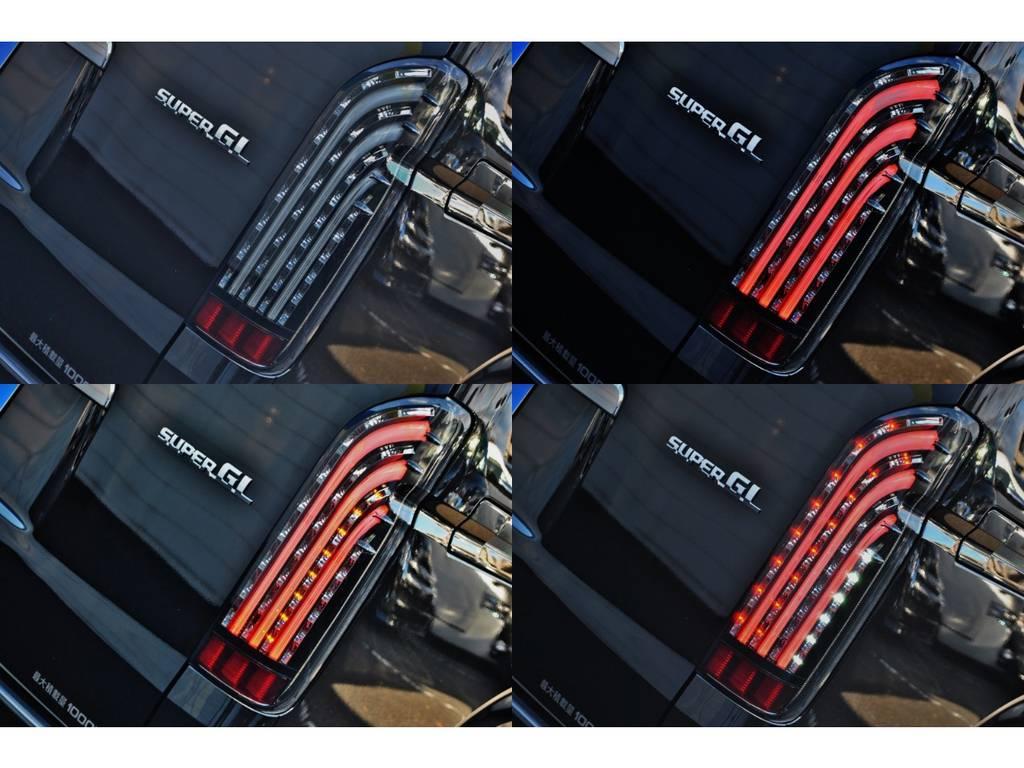 オリジナルLEDテールランプ煌きは夜間もカッコいいです♪ | トヨタ ハイエースバン 2.8 スーパーGL ダークプライムⅡ ロングボディ ディーゼルターボ 4WD Ver4 小窓あり