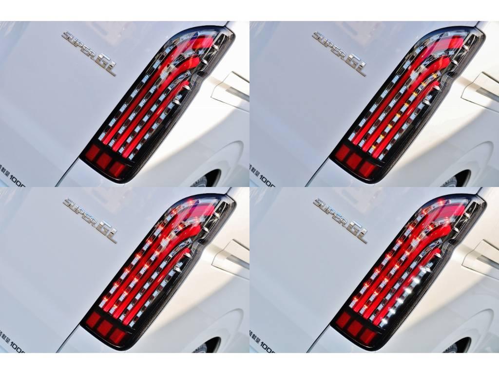 視認性抜群のFLEX 煌きLEDテールランプ! | トヨタ ハイエースバン 2.8 スーパーGL ダークプライムⅡ ロングボディ ディーゼルターボ 4WD 小窓付き