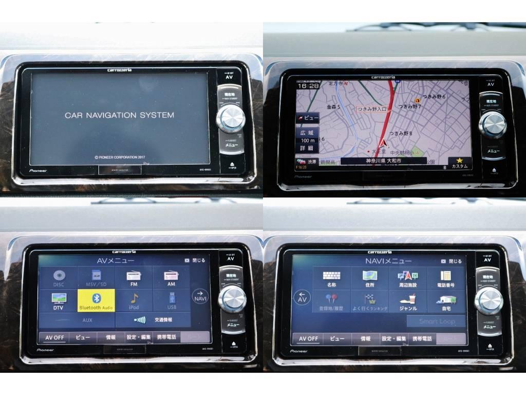 カロッツェリア フルセグSD Bluetooth対応ナビです! | トヨタ ハイエースバン 2.8 スーパーGL ダークプライムⅡ ロングボディ ディーゼルターボ 4WD 小窓付き