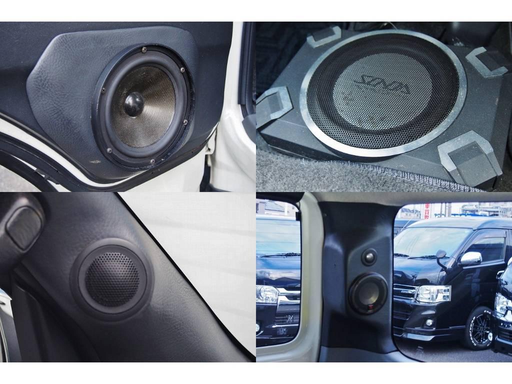 オーディオに力が張ってるので音質も抜群♪ | トヨタ ハイエースバン 2.0 スーパーGL ロング 極カスタム