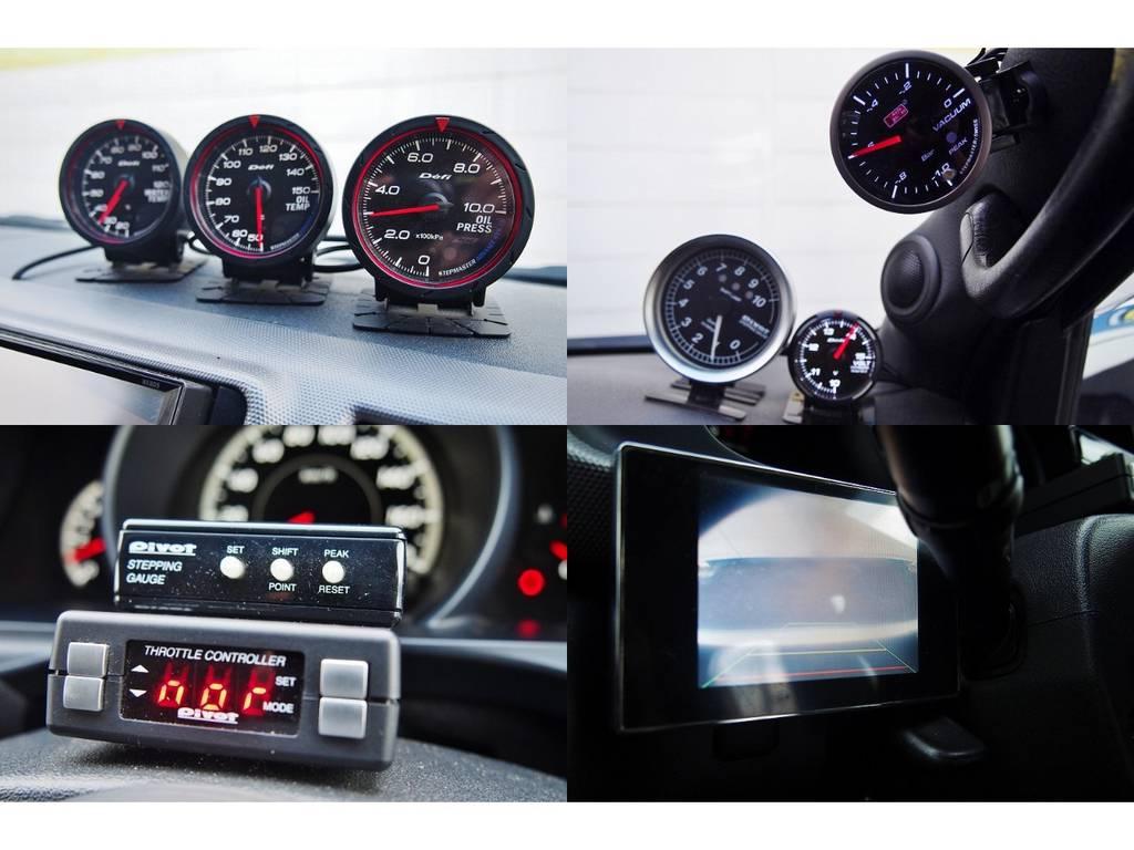 スロットルコントローラー&各種メーターついてます♪ | トヨタ ハイエースバン 2.0 スーパーGL ロング 極カスタム