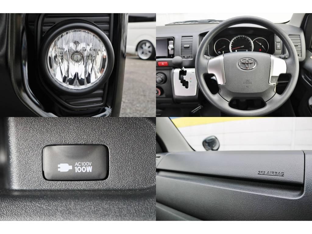 充実のメーカーオプション!DXは後付のビルトインフォグランプも装備済み! | トヨタ ハイエースバン 2.8 DX ワイド スーパーロング ハイルーフ GLパッケージ ディーゼルターボ 4WD S-GLシート スライドレール WAC