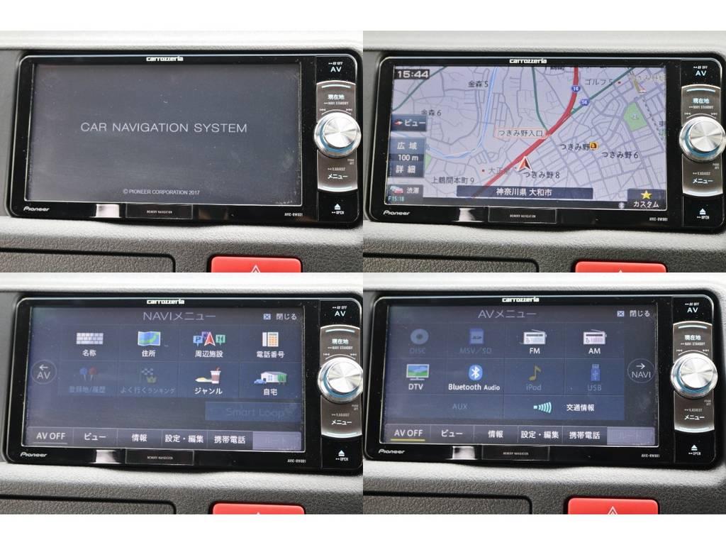 カロッツェリア SDナビ搭載!フルセグ対応のBluetoothで音楽も楽しめます! | トヨタ ハイエースバン 2.8 DX ワイド スーパーロング ハイルーフ GLパッケージ ディーゼルターボ 4WD S-GLシート スライドレール WAC