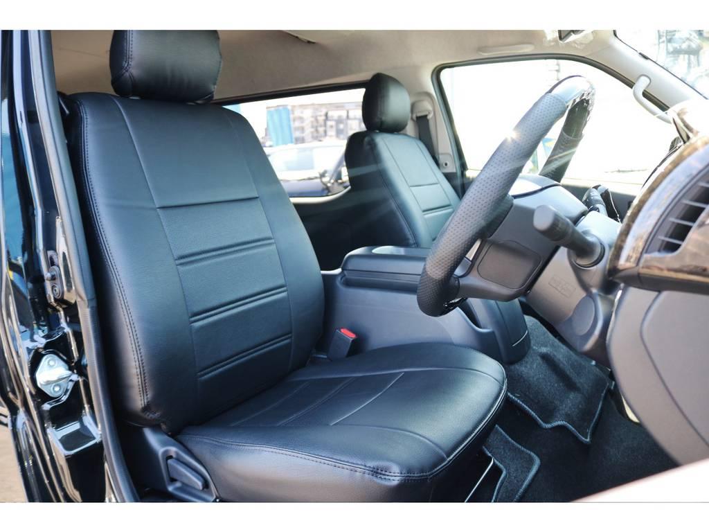 長時間座っても疲れにくいシートです。 | トヨタ ハイエース 2.7 GL ロング ミドルルーフ TSS付 GDアイズ仕様