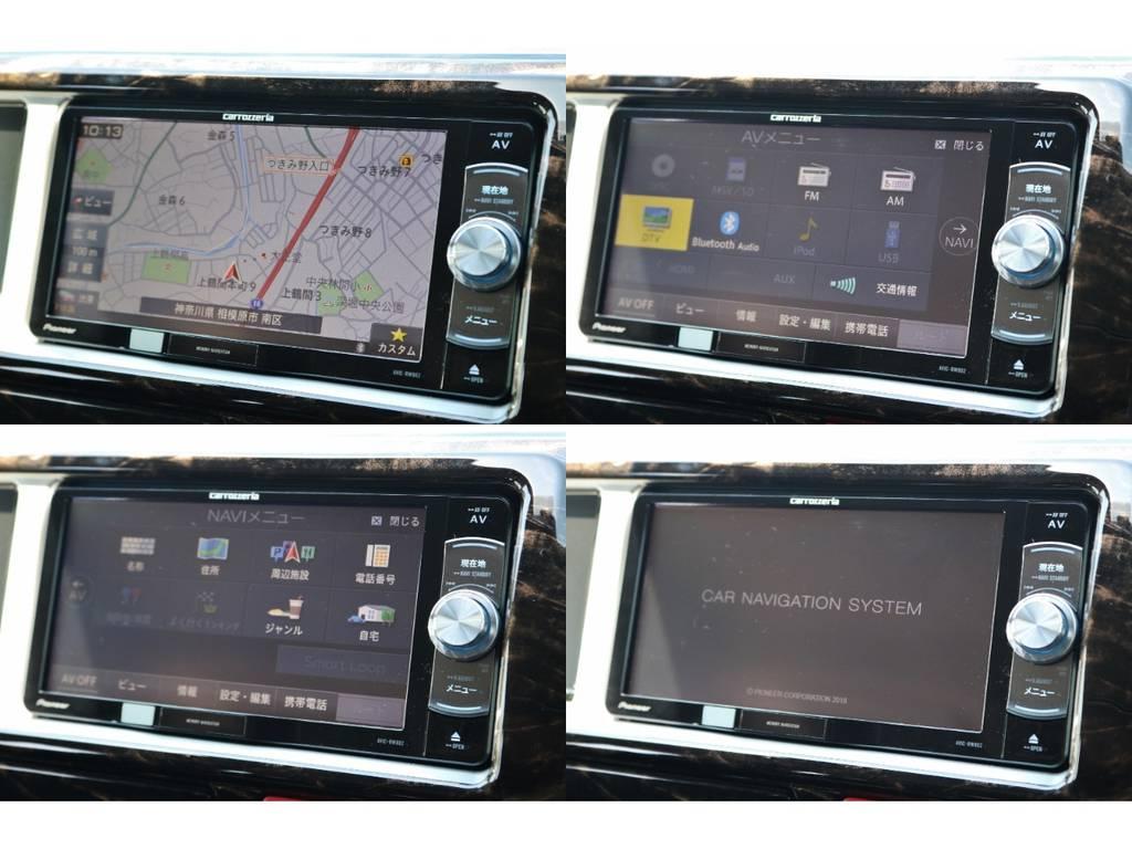 カロッツェリア フルセグ対応SDナビ搭載です!Bluetoothで音楽もきけます! | トヨタ ハイエース 2.7 GL ロング ミドルルーフ TSS付 GDアイズ仕様