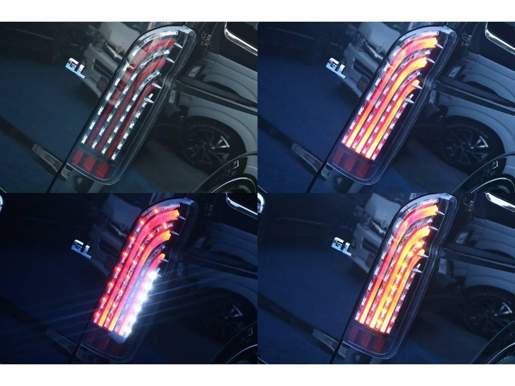 FLEX オリジナル煌きLEDテールランプ! | トヨタ ハイエース 2.7 GL ロング ミドルルーフ TSS付 GDアイズ仕様