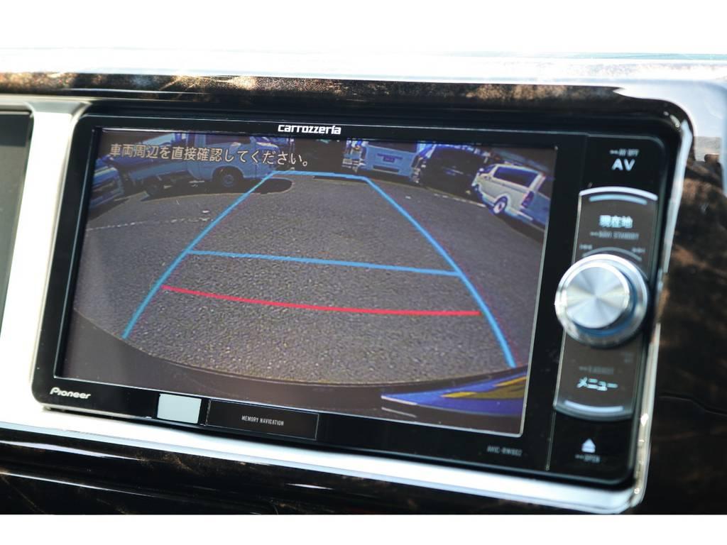ナビからもバックカメラを確認出来ます! | トヨタ ハイエース 2.7 GL ロング ミドルルーフ TSS付 GDアイズ仕様