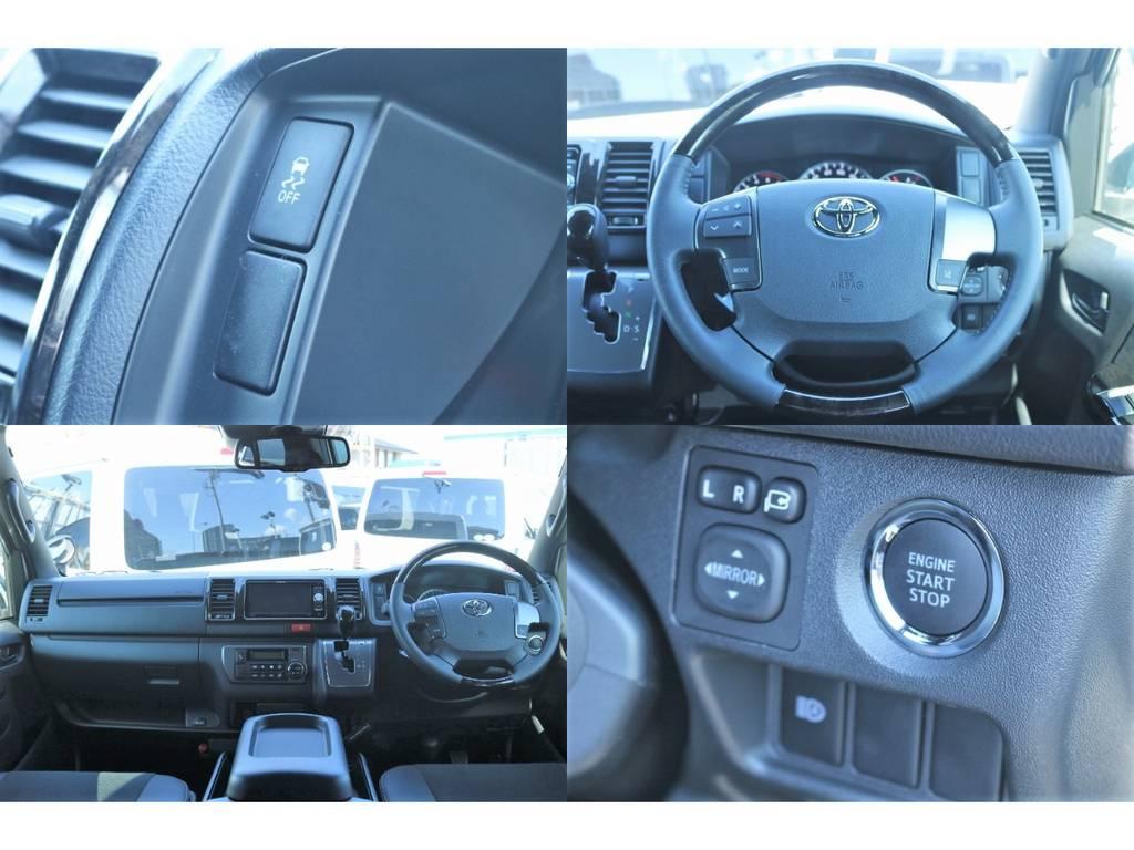 | トヨタ ハイエースバン 2.8 スーパーGL ダークプライムⅡ ロングボディ ディーゼルターボ 4WD 2列目スライド ベットキット施工