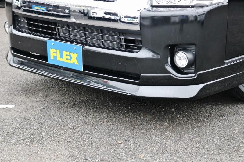 オリジナルデルフィーノフロントスポイラー装着! | トヨタ ハイエース 2.7 GL ロング ミドルルーフ 4WD 現行ハイエースワゴン 4WD 車検付き