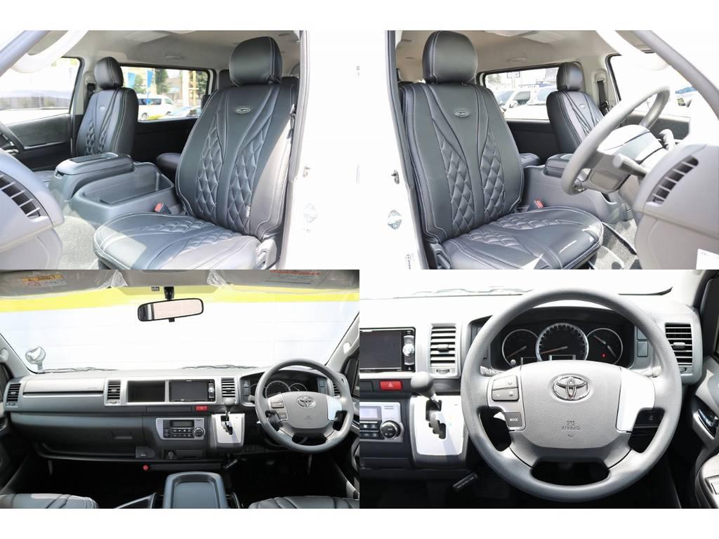 シンプルなフロント周り!コックピット! | トヨタ ハイエース 2.7 GL ロング ファインテックツアラー 4WD キャプテンシート装着ファインテックツアラ