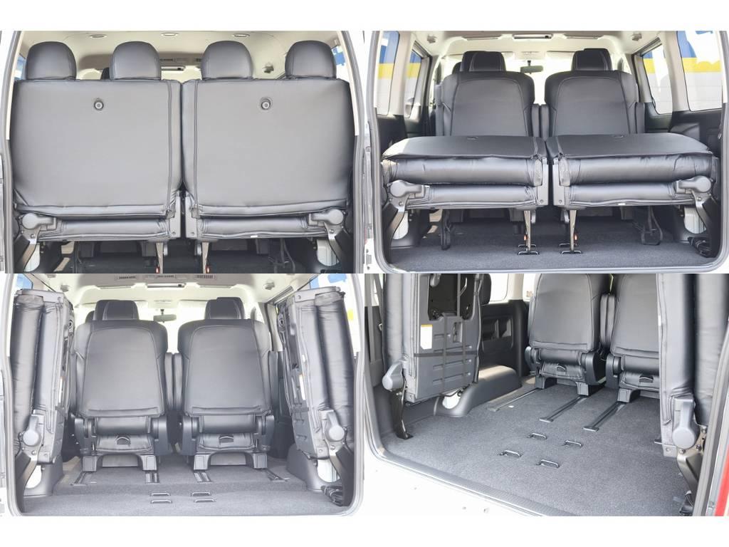 4列目は跳ね上げが出来ますのでトランクも広く使えます! | トヨタ ハイエース 2.7 GL ロング ファインテックツアラー 4WD キャプテンシート装着ファインテックツアラ