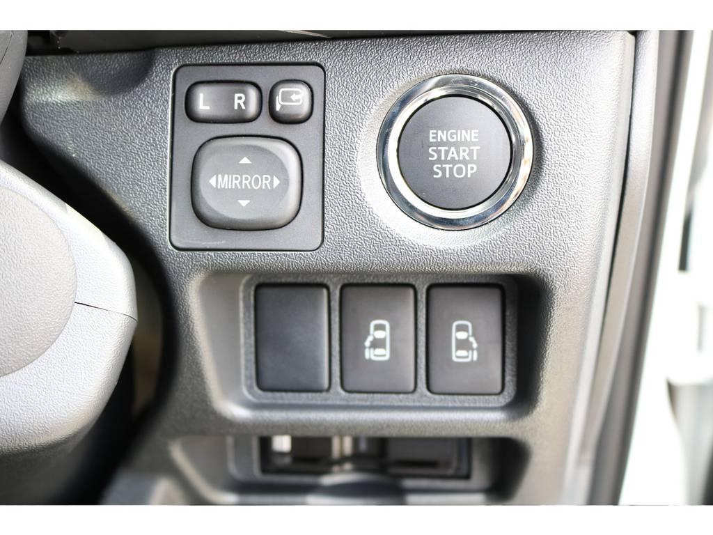 エンジンはプッシュ式なのでカバンに入れたままでもエンジンがかけられます! | トヨタ ハイエース 2.7 GL ロング ファインテックツアラー 4WD キャプテンシート装着ファインテックツアラ
