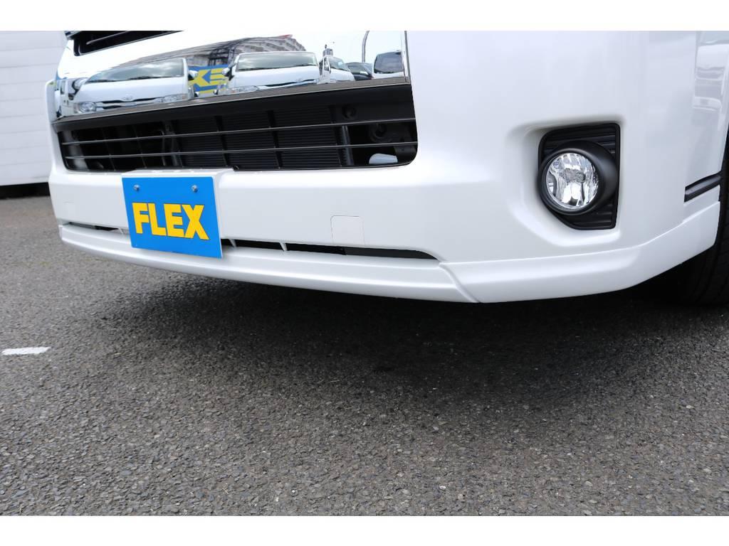 フロントスポイラーはショートタイプを採用!! | トヨタ ハイエース 2.7 GL ロング ファインテックツアラー 4WD キャプテンシート装着ファインテックツアラ