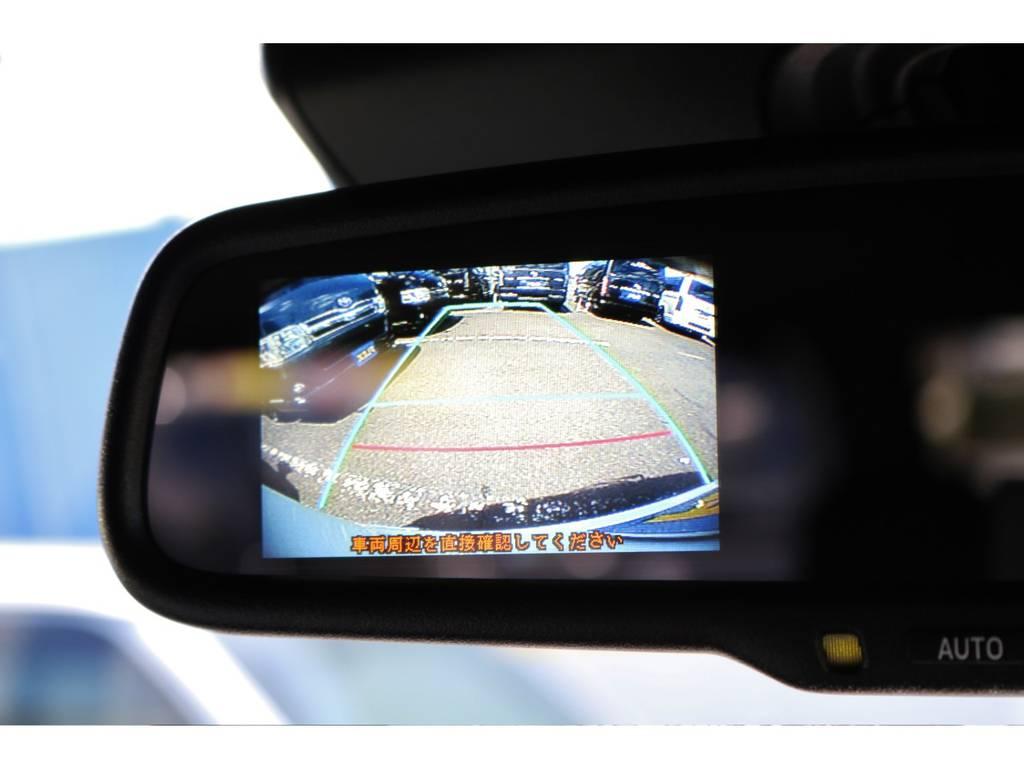 安心のバックカメラ付いております! | トヨタ ハイエースバン 2.0 スーパーGL ダークプライムⅡ ロングボディ 小窓付き