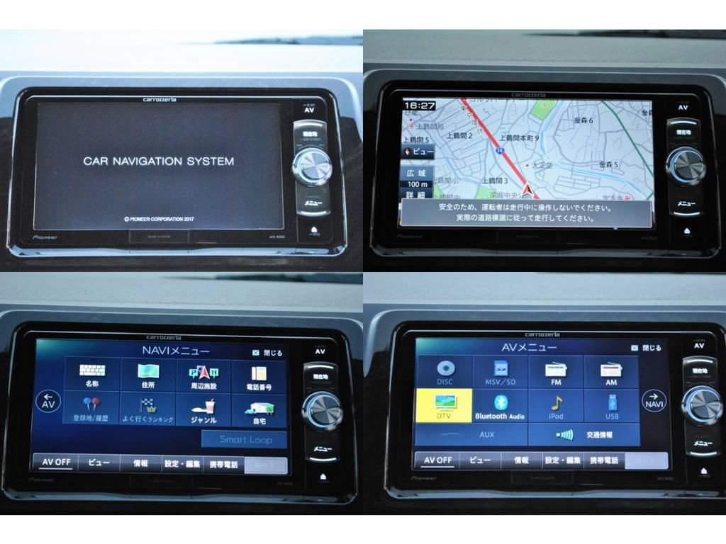操作しやすいカロッツェリア製SDナビ! | トヨタ ハイエースバン 2.0 スーパーGL ダークプライムⅡ ロングボディ 小窓付き