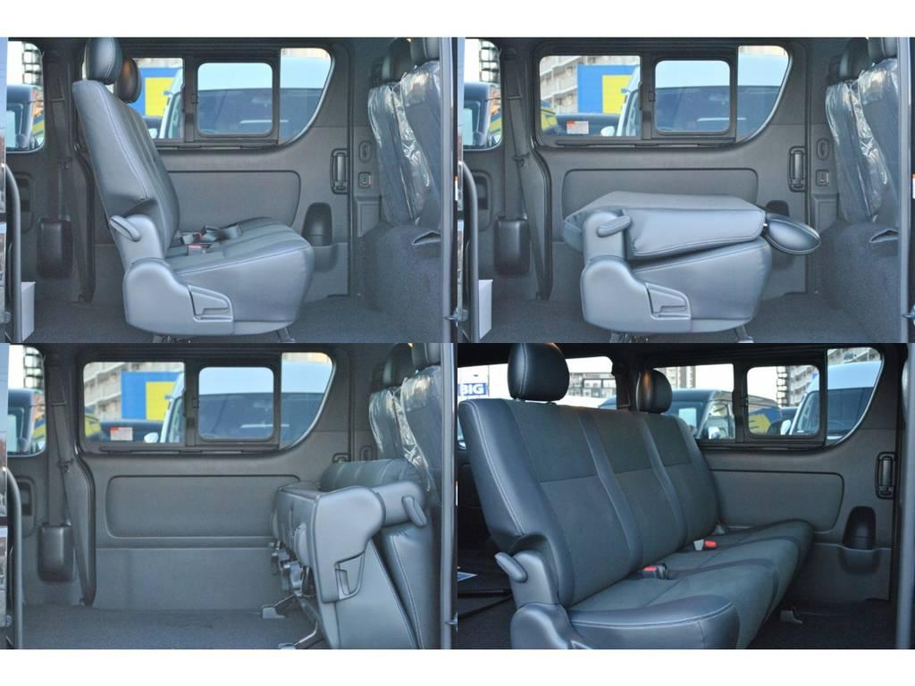 セカンドシートは自由自在にアレンジができます! | トヨタ ハイエースバン 2.0 スーパーGL ダークプライムⅡ ロングボディ 小窓付き