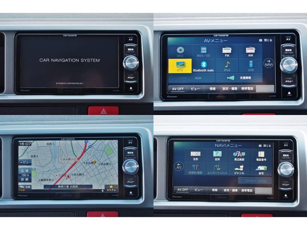 使い易いカロッツェリア製メモリーナビ♪   トヨタ ハイエース 2.7 GL ロング ミドルルーフ TSS付 ベットキットアレンジR1