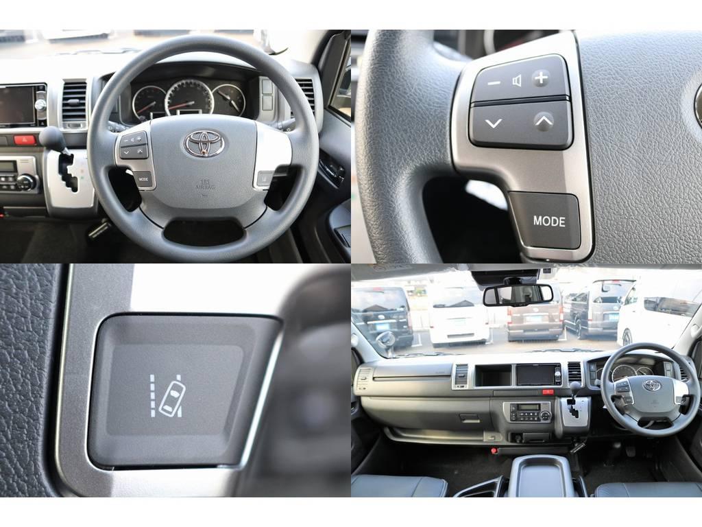 シンプルなフロント周りに使い易いステアリングオーディオスイッチ! | トヨタ ハイエース 2.7 GL ロング ミドルルーフ セーフティー付き Ver2内装施工カスタ