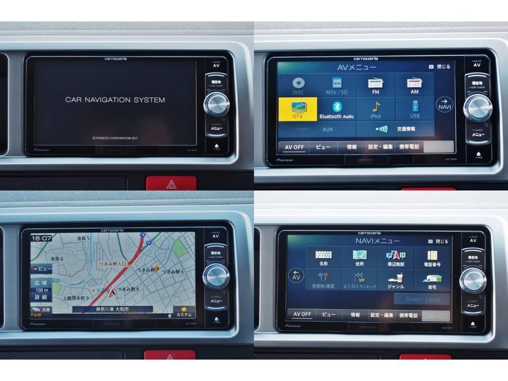 操作しやすいカロッツェリア製SDナビ! | トヨタ ハイエース 2.7 GL ロング ミドルルーフ セーフティー付き Ver2内装カスタム