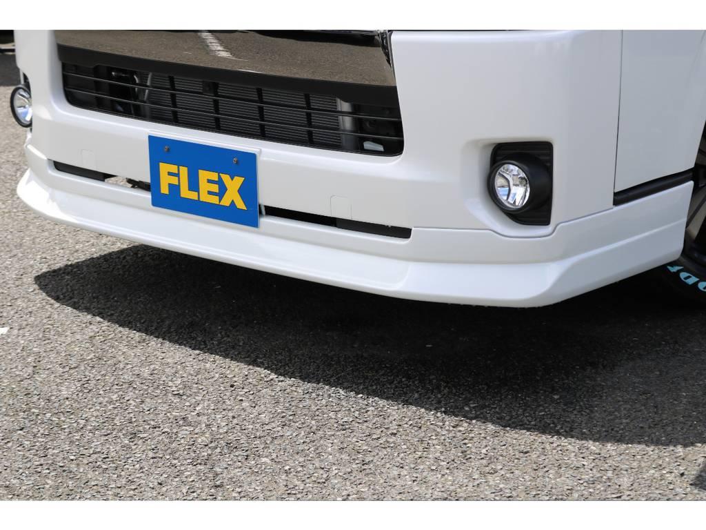 FLEXオリジナルデルフィーノフロントスポイラー♪