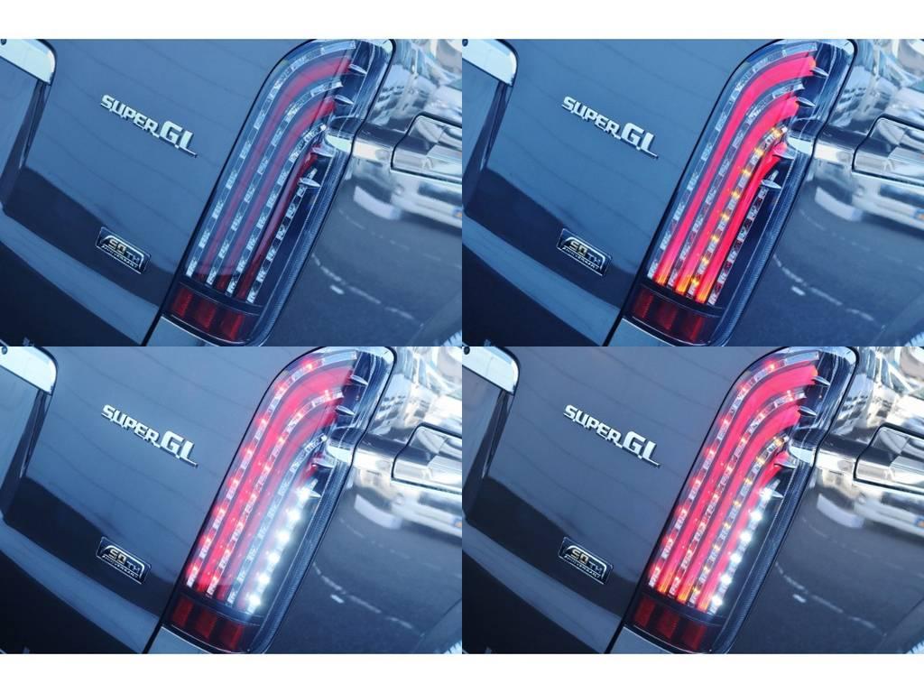 FLEX 煌きLED装備ですので夜間や雨の日も視認性が上がります。 | トヨタ ハイエースバン 2.0 スーパーGL 50TH アニバーサリー リミテッド ロングボディ ANV グラファイトM  ナビPKG