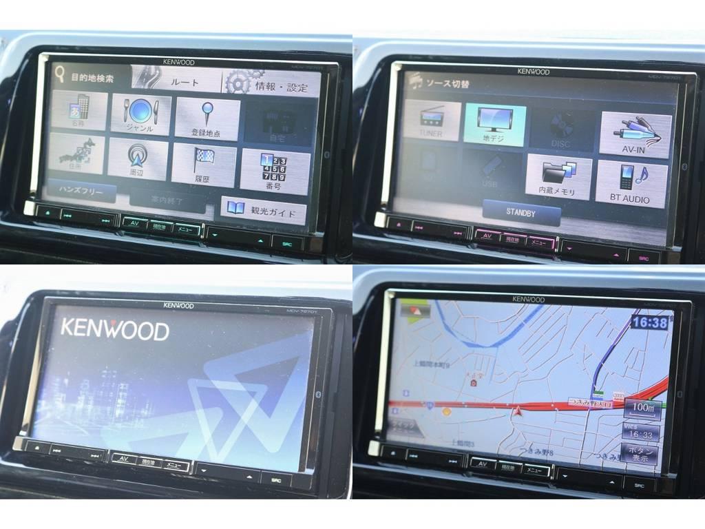 KENWOOD製 Bluetooth対応のフルセグSDナビ!