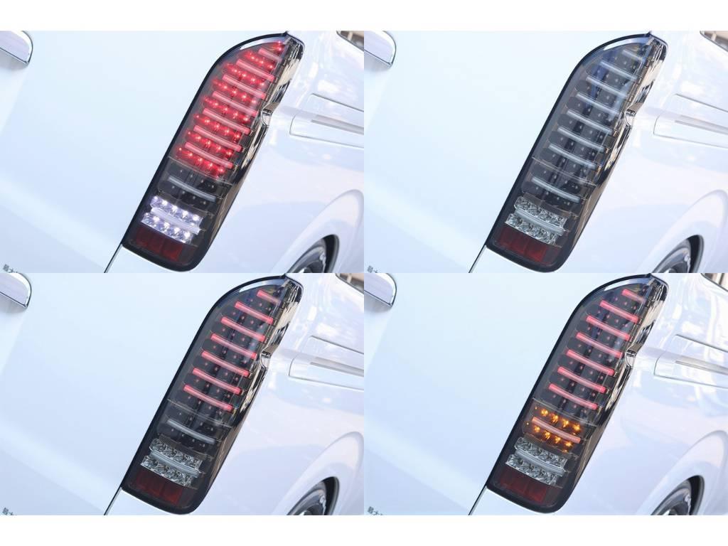 後続車からの視認性が良くなるLEDテールランプはヴァレンティ TRADテール!
