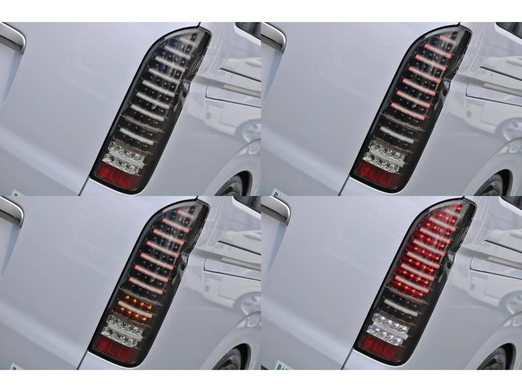 ヴァレンティ TRAD LEDテールランプは夜間も明るく照らします♪ | トヨタ ハイエースバン 2.0 スーパーGL ロング