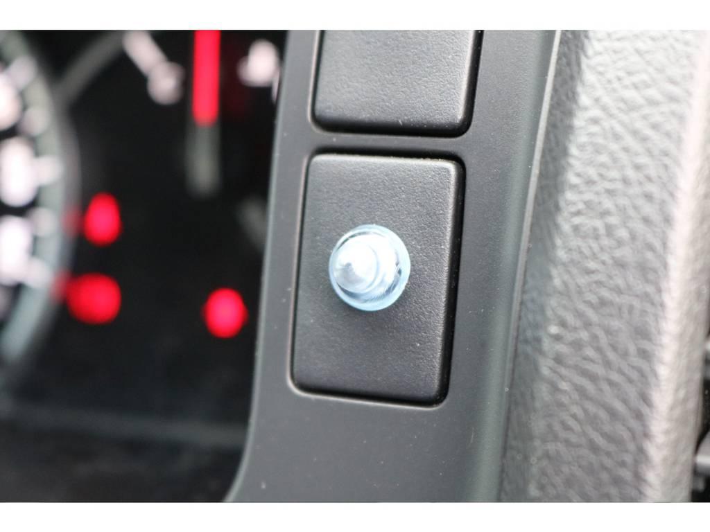 社外セキュリティー付きなので安心です! | トヨタ ハイエースバン 2.0 スーパーGL ダークプライム ロングボディ