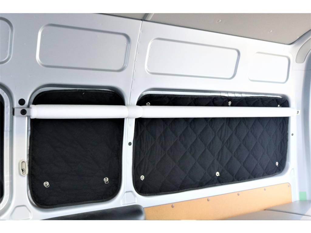 遮光パッドが付いています♪ | トヨタ ハイエースバン 2.7 DX ワイド スーパーロング ハイルーフ GLパッケージ 4WD 4WD ベット キャリア ヒッチカーゴ