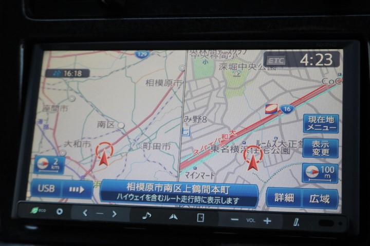 見やすい地図画面!