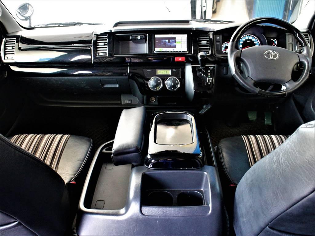 インテリアパネル! インテリアシフトノブ! インテリアコンビステアリング! | トヨタ レジアスエース 2.7 スーパーGL ワイド ミドルルーフ ロングボディ 4WD